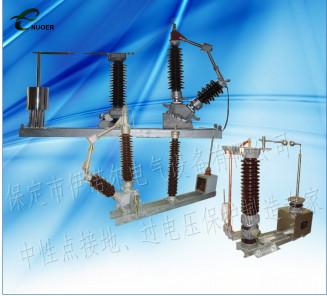 enr-jxb变压器中性点间隙接地保护成套装置