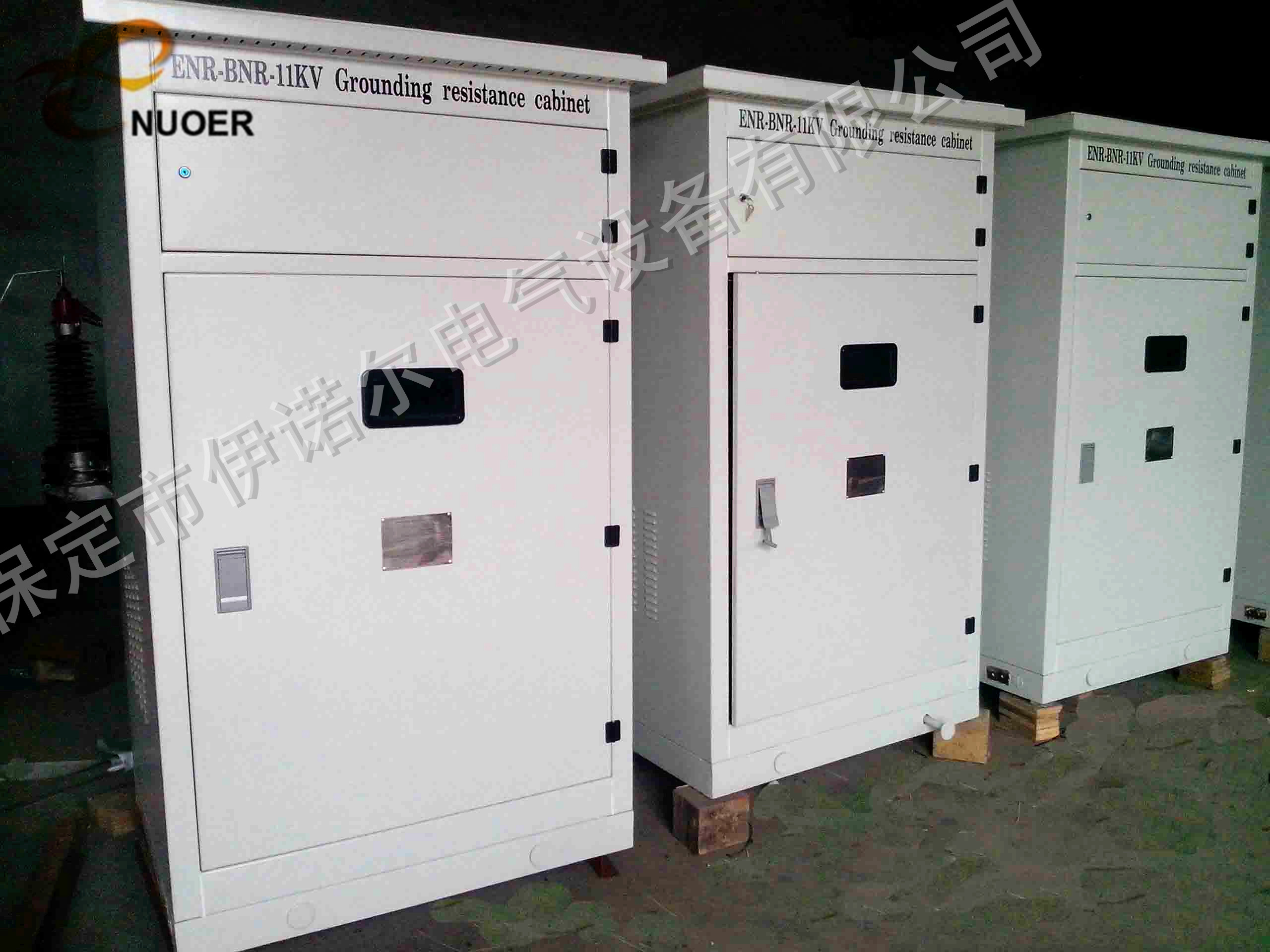 10kv小电阻接地变成套装置专用于发电厂发电机中性点