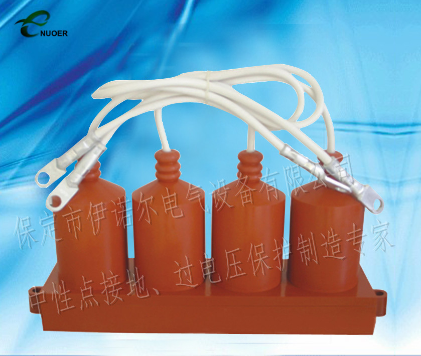 ENR-TBP組合式過電壓保護器